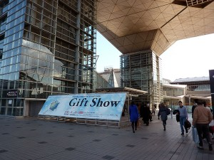giftshow18