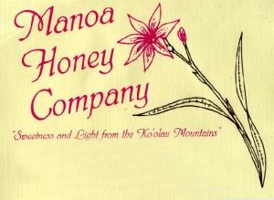manoa honey co logo web