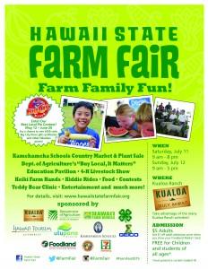 2015 Farm Fair